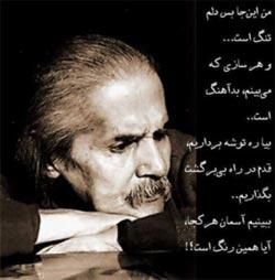 http://www.akhale.ir/pic/akhavan1.jpg